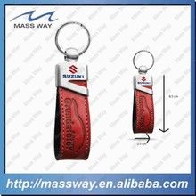 high grade car brand custom metal real genunine leather key chain