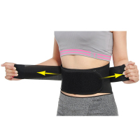 Lumbar Spine Brace Waist trimmer slimming belt high Elastic Mesh Belt Back Support Slimming Band Waist Support
