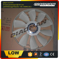 Truck Engine Parts Sinotruk Part Fan Blade VG2600060446 for Howo Truck