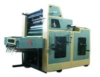 Used Offset Printing Machine Price