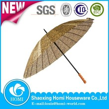 Wood Handle Black Coated Frame Straight Market Tiger Umbrella