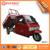 Peru Good Quality Heavy Load Powerful 250CC Cargo Trike Motorcycle With Full Closed Driver Cabin