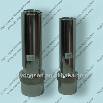 2013 Hot Sale Water Column Jet Nozzles For Garden Fountains