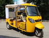 Petrol and CNG Run tuk tuk tricycle motorcycle for America