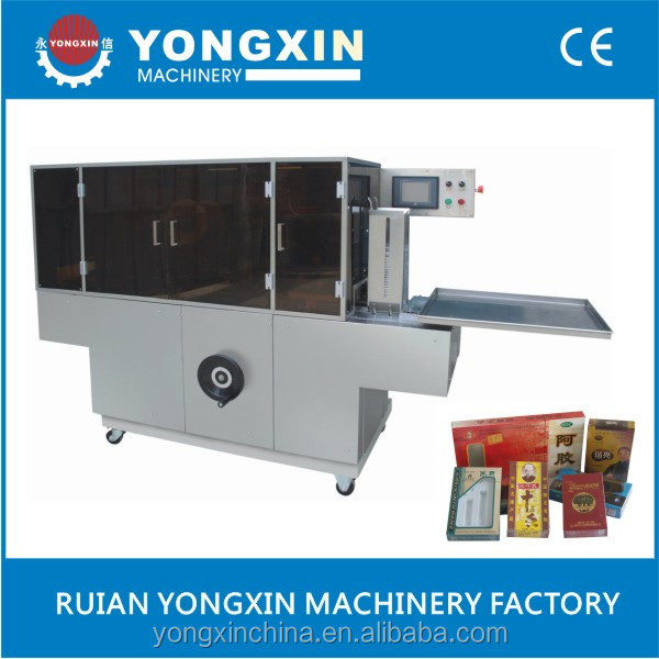 High Speed Milk Box Automatic Cellophane Film Wrapper