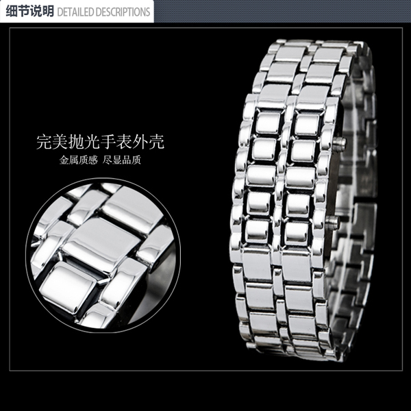 Skmei Faceless Iron Samurai Blue Led Watch