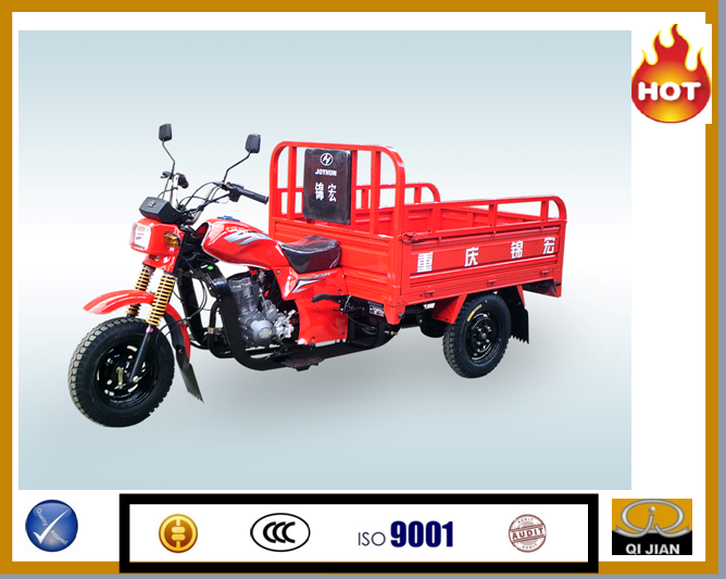 Three wheel motorcycle 3 wheel tricycle air cooling pedal cargo tricycle