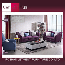 modern sofa image of sofa set picture