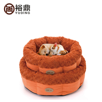 2% off Wholesale puppy dog bed, high quality cat bed ,China factory pet products