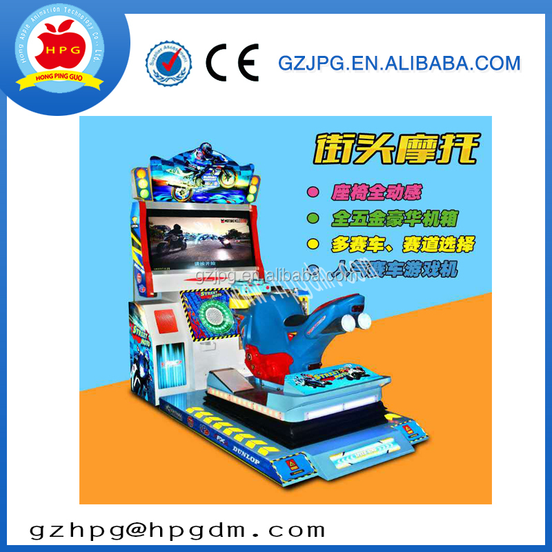 coin operated Street motorcycle simulator driving arcade game machine indoor amusement motorcycles racing car game machine