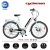2015 new lady electric bike city ebike with SAMSUNG battery in frame