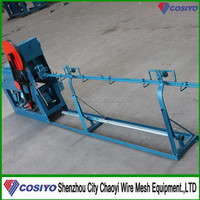 Steel Rod Automatic Straightening and Cutting Wire Machine 2-5mm