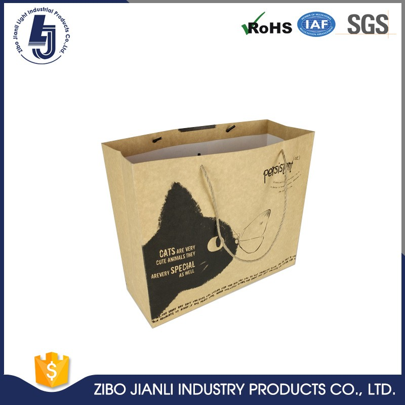 Custom design empty brown paper bag paper seed bags