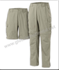 fashion latest design mens short/long pants WM-023