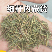 Good Quality Thin Ephedra Sinica/Chinese ephedra/Ma-huang tea 500g Free shipping