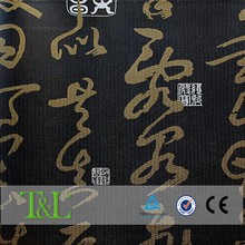 Chinese character painting decorative wallpaper