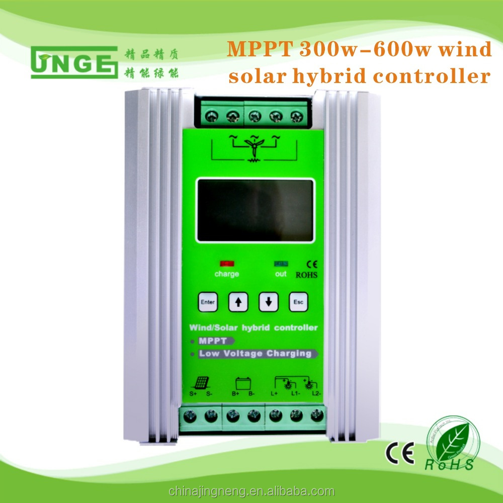Direct selling CE/RoHS High-end MPPT wind solar hybrid controller 12v/24v wind 400w and solar panels 200w China manufacturer