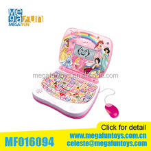 Educational Children Computer With LCD & Mouse Kids learning toys