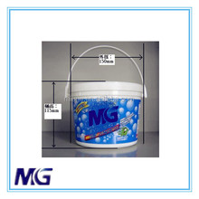 active apparel cleaning detergent washing powder/OEM detergent soap powder