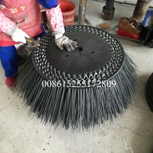 China 960mm Rotary Dulevo Road Sweeper Side Brushes