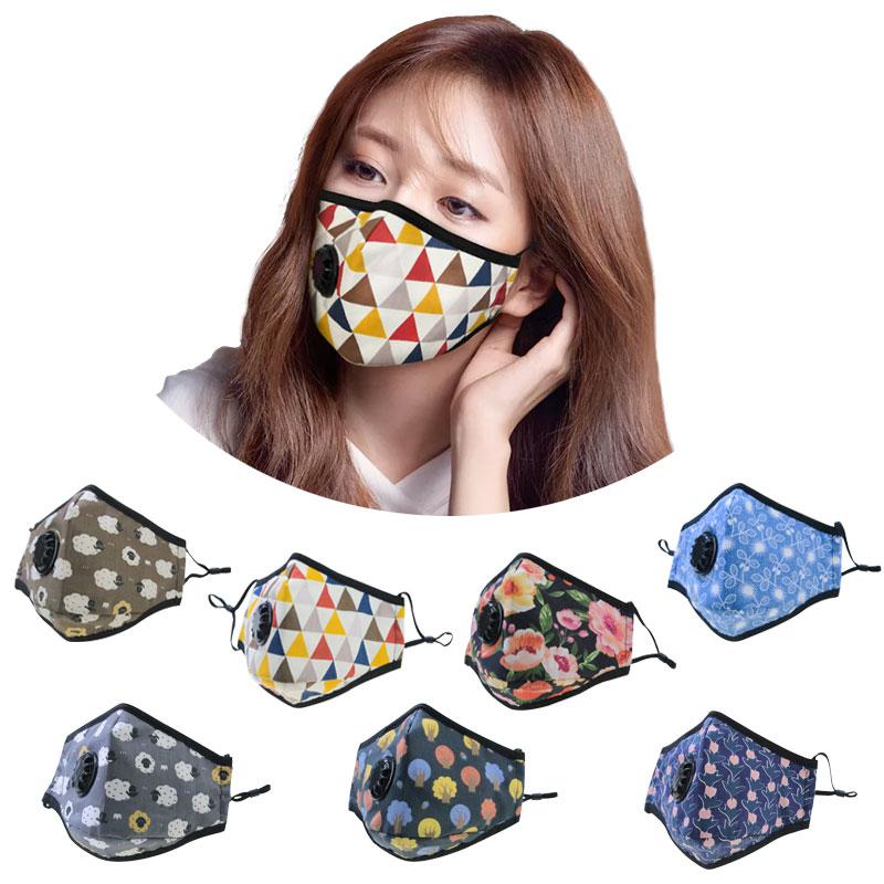 masque anti pollution blackpink
