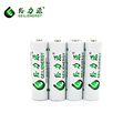 Geilienergy Brand 1.2V battery 2550mAh nimh aa rechargeable batteries