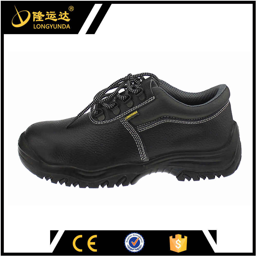 Qingdao specialized safety work shoes