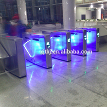 brushless motor turnstile flap gate with little noise and access control system