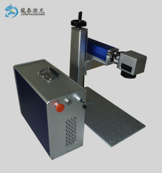 portable mini ipg 20w fiber laser marking machine price