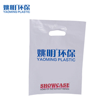 Retail OEM printing recyclable plastic shopping die cut bag