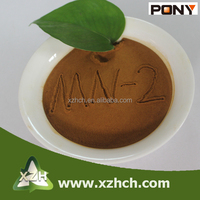 MN-2 high range yellow brown powder sodium lignosulfonate supplier TZ3