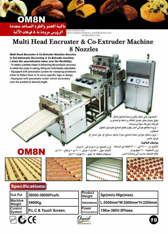 The Automatic Encrusting and Co-Extruding Machine 8 Nozzles
