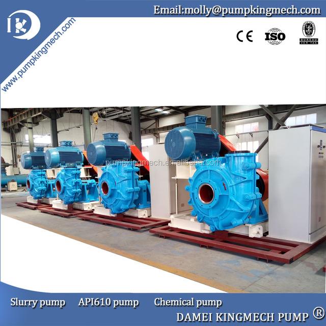 china hot sale Hi chromiume and loarge capacity sand gravel dredge Pump