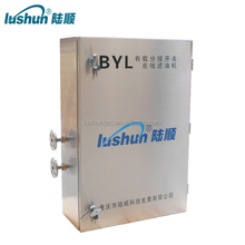 Multi function Transformer Oil Purifier/On-line insulating oil filter plant of on-load taps change for transformer (BYL )