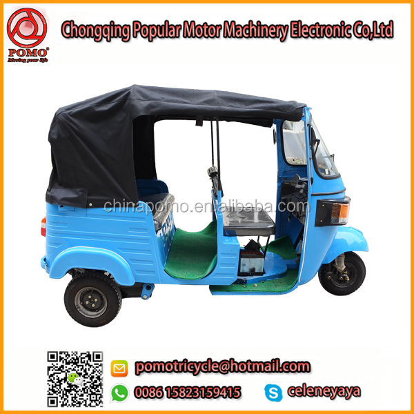 Economical Passenger Tricycle Motorcycle In India,Passenger Trimoto,One Passenger Car