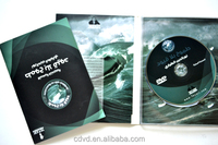 cd dvd media packaging with embossing and spot UV finish