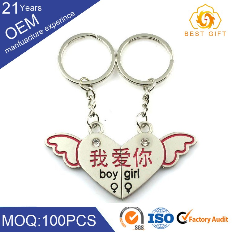 Brithday gift ,a metal material /crafts and lover keychain with custom logo
