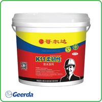 Geerda Waterproof Coating Paints