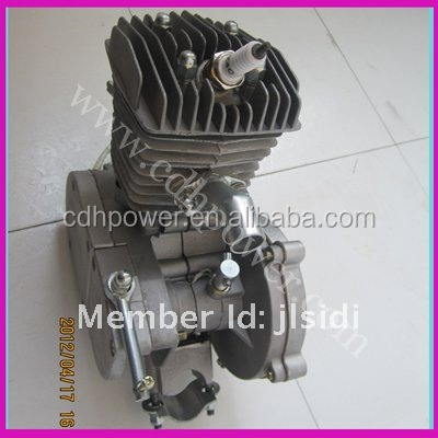 new model cycle engine/gasoline engine for the bicycle