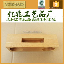 Wholesale wooden spearker box,stained bamboo sound box
