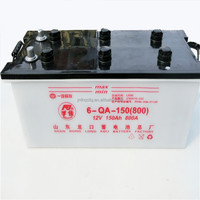 FAW Truck Electrical Parts Battery Assembly Without Battery Fluid 3703020-242 Made in China