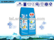 FMCG daily need products washing detergent laundry powder wholesale offer
