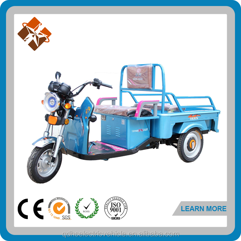High quality three wheel electric tricycle trike van cargo use for sale