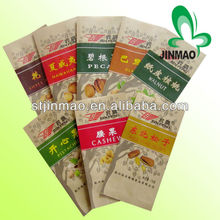 Gusset side raw materials of paper bag for nuts snack