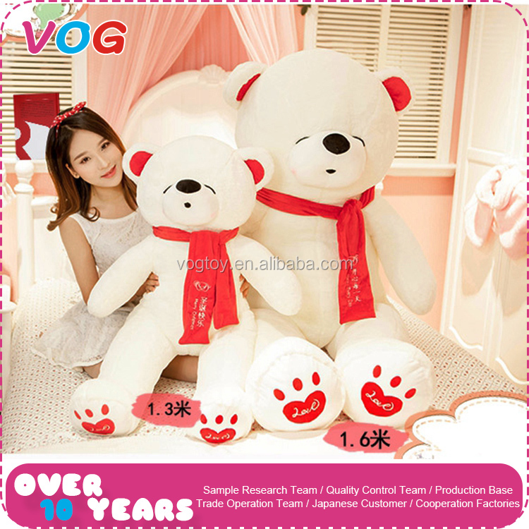OEM & ODM big Christmas stuffed bear plush toys wholesale,custom giant teddy bear skin 300cm