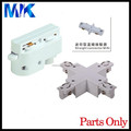 MYK 2015 high quality 2 wire track rails adaptor for track lighting