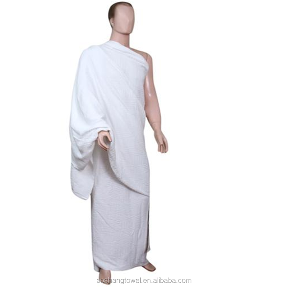 Ahram Clothing 600g Hajj Umrah Ihram Towel for Men 2pc Set