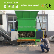 Single shaft Plastic Shredder machine for Used Plastic bags