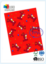 Cartoon Pattern Printed Wrapping Paper Organizer