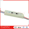 Hot sale led driver plastic case,75W 12V ac dc power supply